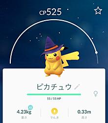 ハロウィンの帽子をかぶったピカチュウ ※ Pokémon GOから画像引用<br />