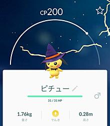 ハロウィンの帽子をかぶったピチュウ