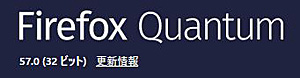 Firefox57.0 Firefox Quantum
