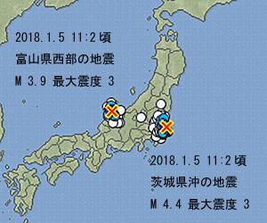 2018.01.05 11:02頃発生した2つの地震 ※震源地図は気象庁のサイトから引用