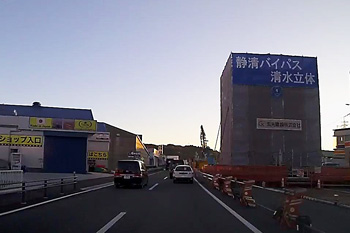 静清バイパス庵原付近の架橋工事