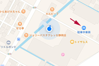 Google マップの「駐車中車両」の表示