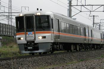 身延線80周年記念号 2008.03.30 JR東静岡駅付近