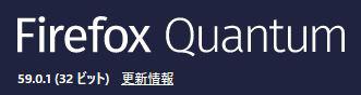 Firefox59.0.1 Firefox Quantum