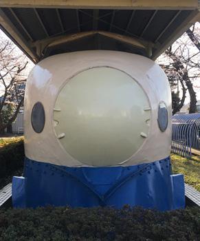富士市新通町公園の0系新幹線 21-55