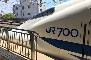 700系新幹線 JR浜松駅