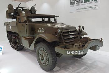 米軍 M16対空自走砲「スカイクリーナー」(実物 タミヤブース)