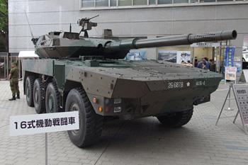 自衛隊 16式機動戦闘車(実物 自衛隊屋外展示)