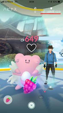 18時間43分経過しても誰も攻撃せず、誰も参加しない (^_^; ※ Pokémon GOから画像引用<br />