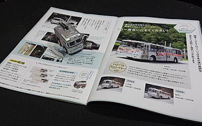 「2018 黒部ダム」トロリーバス ラストイヤーのページと関電トンネル トロリーバス 100型車両のチョロQ