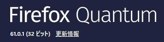 Firefox60.0.1 Firefox Quantum