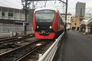 静岡鉄道 静岡-清水線 A3000形電車 パッションレッド