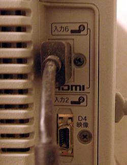 'Fire TV StickをテレビのMDMI端子に接続