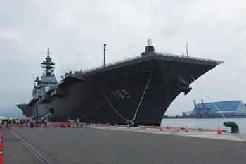 護衛艦 いずも 2018.08.05 清水港日の出埠頭