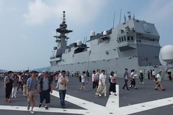 護衛艦 いずもの甲板