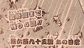 週刊少年ジャンプ 2018 39号 「銀魂」の表紙