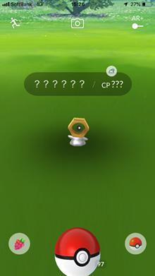 フィールドに出現した「メルタン」 ※ Pokémon GOから画像引用