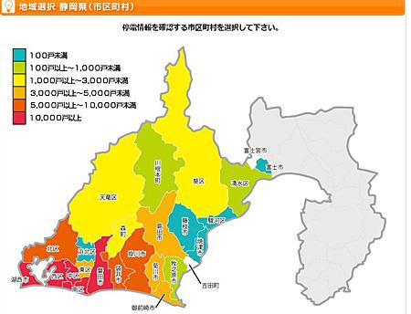 中部電力 静岡県市区町村別停電情報 2018.10.02 23時現在
