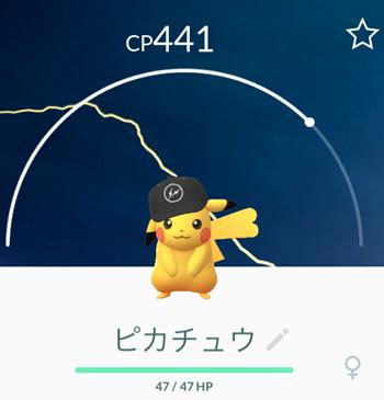 黒い帽子のピカチュウ ※ Pokémon GOから画像引用