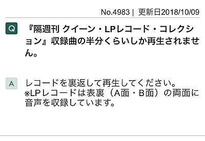 """ディアゴスティーニのサイトから画像引用"""""""""""