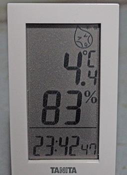 今夜は冷えます