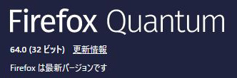 Firefox64.01Firefox Quantum
