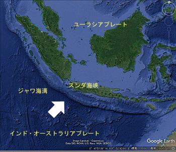 ジャワ海溝付近 ※ Google Earthから画像引用