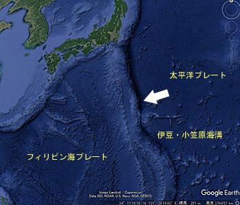 伊豆・小笠原海溝付近 ※ Google Earthから画像引用
