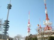 日本平のデジタル・タワー