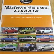 COROLLA - BRAND BOOK -