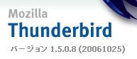 Thunderbird 1.5.0.8