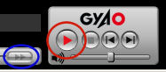 GyaOの操作画面
