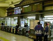 JR東京駅丸の内北口改札