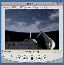 ディスカバリー号(STS-116)の打ち上げ NASA TV