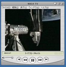 ディスカバリーとISSのドッキング NASA TV