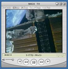 ISSの太陽電池パネル、折りたたみ成功 NASA TV