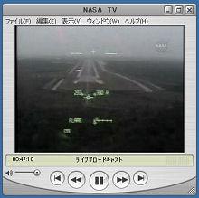 コックピットからのケネディ宇宙センターの滑走路