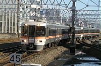 特急「東海」 静岡駅
