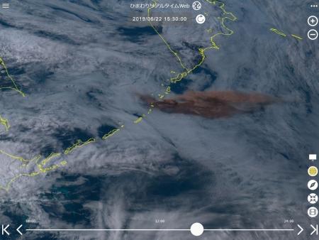 ライコケ島の噴煙の様子 2019.06.22 15:30 ※ ひまわりライブWEBから画像引用