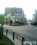 江川町交差点 2007.04.10