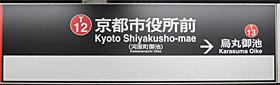京都市営地下鉄 京都市役所前駅 1-2番ホーム(東西線)