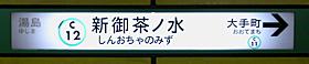東京地下鉄(東京メトロ) 新御茶ノ水駅 1-2番ホーム(千代田線)