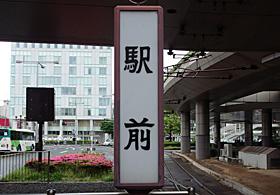 豊橋鉄道 駅前電停駅 1-2番ホーム(東田本線(市内線))