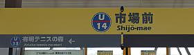 ゆりかもめ 市場前駅 1-2番ホーム(東京臨海新交通臨海線)