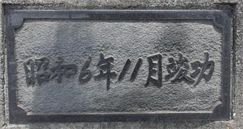 19051503pg