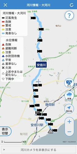 NHK ニュース・防災の安倍川の情報