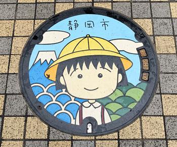 セノバ前 けやき通り 静岡市葵区