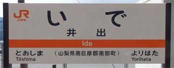Ide01