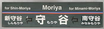 Ktomoriya01
