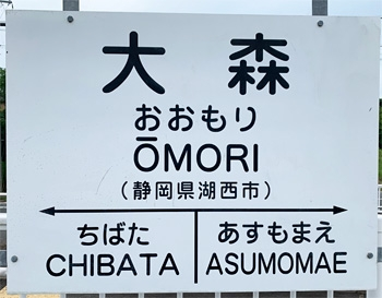 Tenoomori01